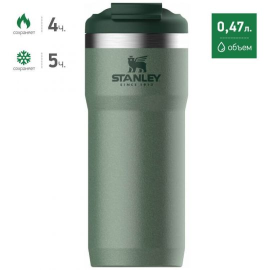Термокружка Stanley THE TWIN-LOCK™ TRAVEL MUG зелёная 10-06443-015