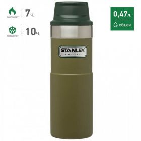 Термокружка Stanley Classic Trigger - action 470 мл OLIVE DRAB 10-06439-009