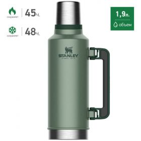 Термос зеленый Classic LEGENDARY BOTTLE 1,9L XLARGE 10-07934-003